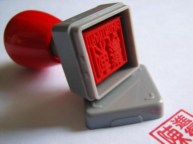 Thông báo mẫu con dấu của doanh nghiệp, chi nhánh, văn phòng đại diện tại Thanh Hóa